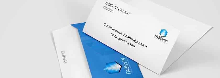 ГАЗБУРГ - Сотрудничество с компанией