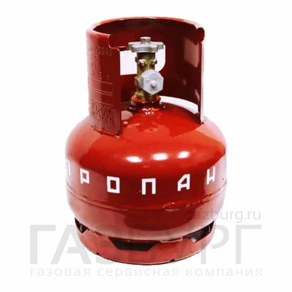 Купить газовый баллон 5 литров по низкой цене в Екатеринбурге