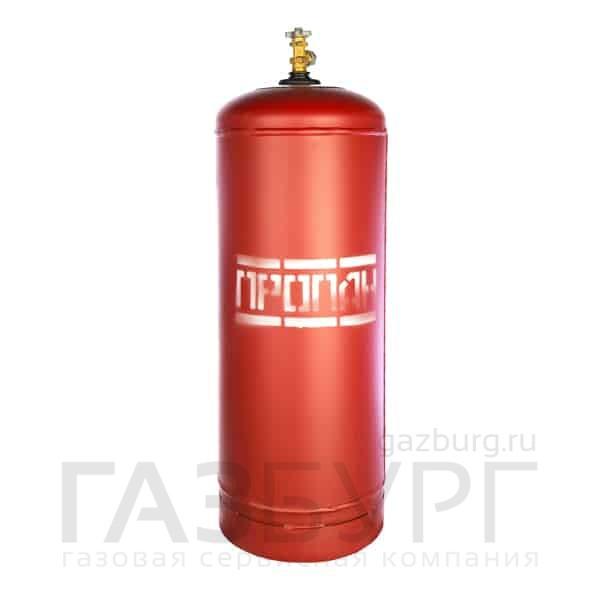 Купить газовый баллон 50 литров по низкой цене в Екатеринбурге - ГАЗБУРГ