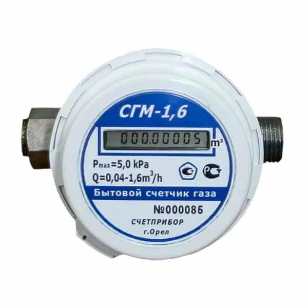 Купить газовый счётчик СГМ-1,6 по низкой цене в Екатеринбурге