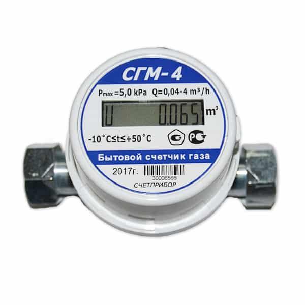Купить газовый счётчик СГМ-4 по низкой цене в Екатеринбурге