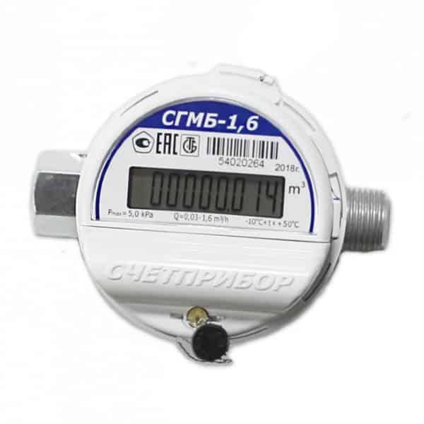 Купить газовый счётчик СГМБ-1,6 по низкой цене в Екатеринбурге